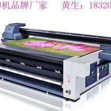 自動印刷機圖片
