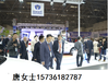 2018重庆第八届中国汽车技术展览会