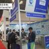 重庆半导体博览会