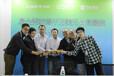 航迪科技打造河南网站建设新标准,高端网站制作