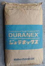 耐磨PBT樹脂,日本寶理-耐磨損PBT-209AW