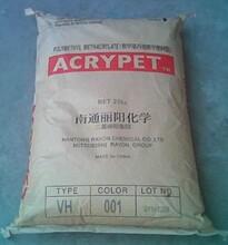 供應PMMA,三菱麗陽,管材級PMMA,IR-D30
