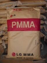 供應高抗沖PMMA,韓國LG,耐沖擊級PMMA,HI855S