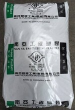 30%阻燃增強PBT,臺灣南亞,1403G6