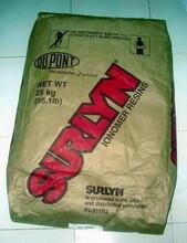 供應沙林樹脂EMMA,美國杜邦,8940,吹塑薄膜級