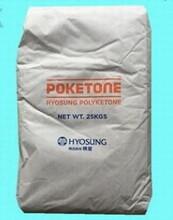 滑輪專用POK原料,耐磨滑輪POK韓國曉星M33AG6BA30%玻纖增強耐磨POK