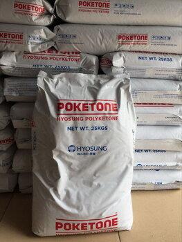 耐磨腳輪POK原料,韓國曉星M630A,東莞興億塑膠原料公司