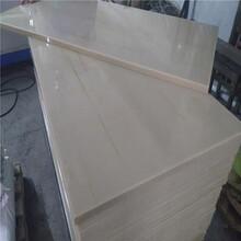 供應耐水解POK板,耐腐蝕POK板材