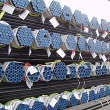 威海A53無縫鋼管廠家直銷圖片