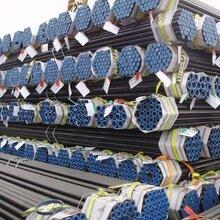 濟寧專業生產A53無縫鋼管