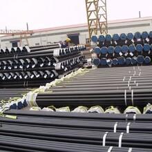 臨沂A53無縫鋼管價格圖片