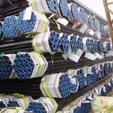 臨沂專業生產A53無縫鋼管圖片