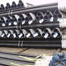 威海A53無縫鋼管價格圖片
