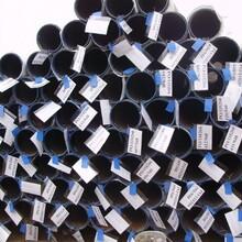 淄博A53無縫鋼管價格圖片