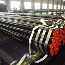 上海A106無縫鋼管廠圖片