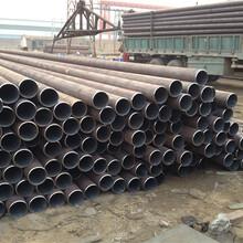 廣州A106無縫鋼管廠家圖片