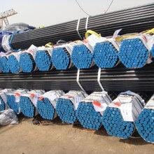 上海專業生產A210無縫鋼管