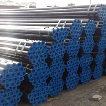 聊城專業生產A210無縫鋼管圖片