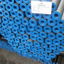 萊蕪A210無縫鋼管生產廠家圖片