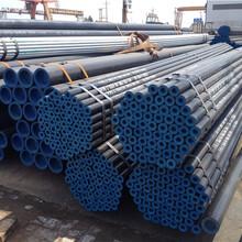 廣州專業生產A210無縫鋼管圖片