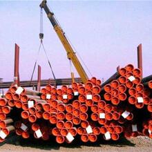 濟南PSL2無縫鋼管生產廠家圖片