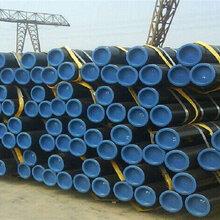 PSL2無縫鋼管廠