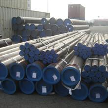 德州專業生產PSL2無縫鋼管圖片