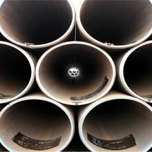 菏澤專業生產管線鋼無縫鋼管圖片