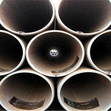 淄博管線鋼無縫鋼管制造