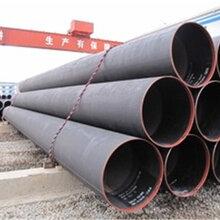 東營管線鋼無縫鋼管廠家定制