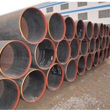 濱州管線鋼無縫鋼管廠家定制圖片