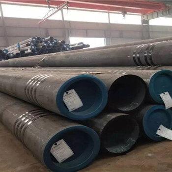 廣州生產管線鋼無縫鋼管
