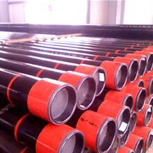 上海油缸無縫鋼管廠家定制圖片