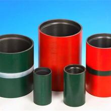 上海油缸無縫鋼管價格圖片