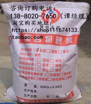 乐山瓷砖粘结剂生产厂家