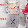 乐山瓷砖粘合剂价格