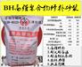 泸州聚合物修补砂浆生产厂家、泸州高强修补砂浆价格
