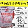 攀枝花聚合物修补砂浆生产厂家