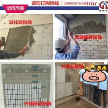 泸州瓷砖胶生产厂家、泸州瓷砖粘结剂价格图片