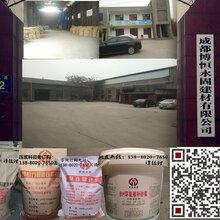 德阳环氧修补砂浆价格、德阳环氧胶泥厂家图片