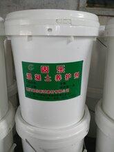 龙岩、漳州、厦门、泉州、三明、南平金刚砂耐磨地坪养护剂图片