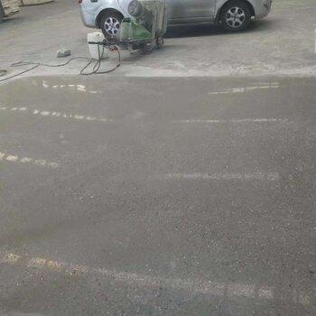 水泥地面抛光,旧地面翻新,水泥地面硬化公司