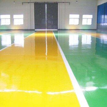 北京水泥地面硬化,混泥土地面硬化,水泥地面打磨公司