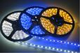 家具装饰LED软灯条