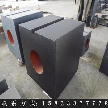 大理石方箱花崗石直角尺、方尺、平尺、V型架花崗巖方尺