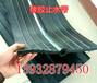 651型国标中埋式橡胶止水带规格300×8止水带接头价格
