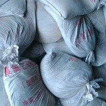 聚氯乙烯胶泥最新价格聚氯乙烯胶泥厂家