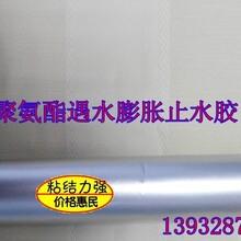 600ml單組份聚氨酯膨脹密封膠廠家現貨銷售圖片