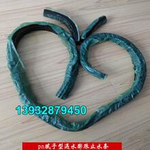 面板坝氯丁橡胶棒规格-氯丁橡胶棒报价图片