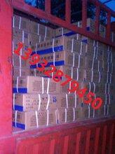双组份聚氨酯密封胶用途-PU建筑密封膏价格生产厂家